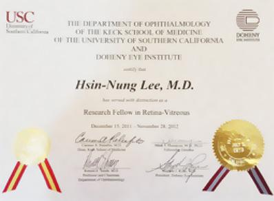 李欣濃醫師證照